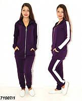 Женский фиолетовый брючный спортивный костюм,осень/весна 42,44,46,48