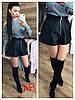 Стильные женские шорты, черные, 504-066