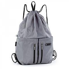 Рюкзак на шнурках для обуви с карманами Dolly 842