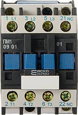 Пускач ПМ 1-09-01 M7 220B (LC1-D0901) Аско, фото 3