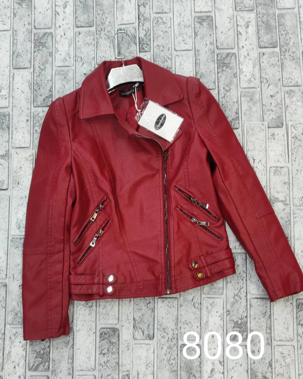 Женская кожаная куртка со змейками 42-48
