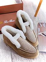 Теплые комфортные ботинки LORO PIANA Open Walk (реплика)
