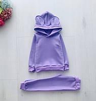 Детский спортивный костюм Ушки на девочку 1,5-7 лет