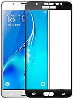 Захисне скло для Samsung Galaxy J7 2016 / J710 (Чорний)