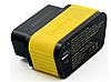 Диагностический сканер для iPhone, iPad Launch X431 Easy Diag 2.0