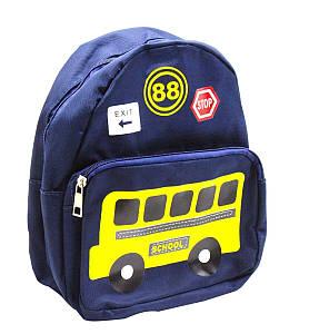 """Детский рюкзак """"Школьный автобус"""""""