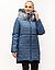 Зимові Пуховики жіночі великого розміру 46-58 синій хутро, фото 4