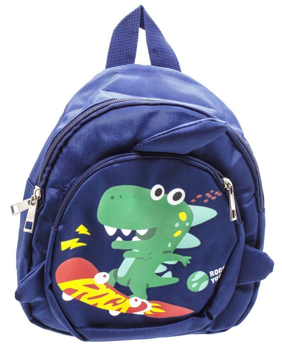 """Рюкзак детский """"Динозавр"""", тёмно-синий"""