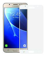 Захисне скло для Samsung Galaxy J7 2016 / J710 (Білий)