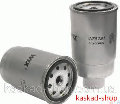 50345700 Фільтр паливний Hatz серії L. M