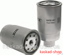 Фильтр топливный Hatz 50345700 серии L.  M