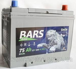 Акумулятор автомобільний Bars Asia 75AH R+ 640A