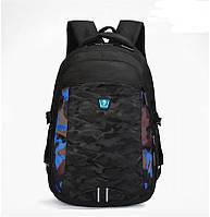 Спортивные городские рюкзаки старших классов школьный для парня модный камуфляж