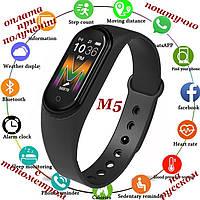 Смарт smart фітнес браслет трекер розумні годинник як Xiaomi Mi band 5 M5 російською ПОШТУЧНО з магнітною зарядкою, фото 1