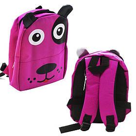 """Детский рюкзак """"Собачка"""" (розовый)"""