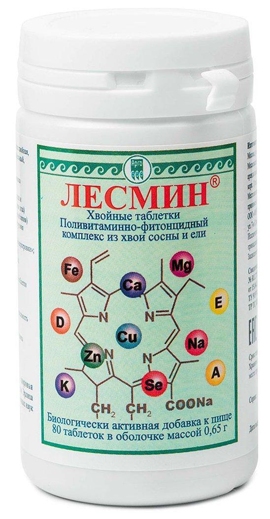 Лесмин, хвойные таблетки - природный поливитаминно-фитонцидный концентрат из хвои сосны и ели