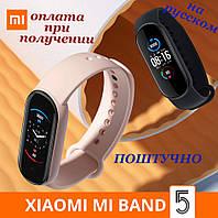 Смарт smart фитнес браслет трекер умные часы как Xiaomi Mi band 5 M5 на русском ПОШТУЧНО с магнитной зарядкой