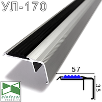 Профиль для подсветки ступеней лестниц Sintezal, 57х35х3000мм.