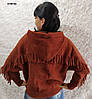 Шикарная женская кофта с бахромой 5749 ЧБ