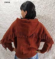 Шикарная женская кофта с бахромой 5749 ЧБ, фото 1