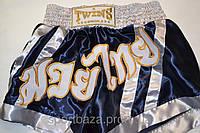 """Шорты для занятий тайским боксом """"ЭЛИТ"""" р-р XL,атлас (серо-синие)"""