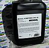 Компрессорное масло (фреоновое) MOGUL KOMPRIMO ONC 68 10л, для работы с фреоном R 22.