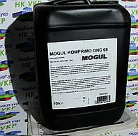 Компрессорное масло (фреоновое) MOGUL KOMPRIMO ONC 68 10л, для работы с фреоном R 22., фото 1
