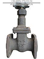 Засувка чавунна 30кч70бр Ду50 Ру4, фото 1