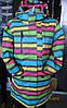 Куртка горнолыжная подростковая WHS 9149