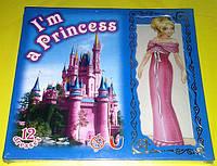 """Настольная игра """"Я - принцесса"""""""