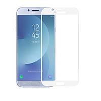 Защитное стекло для Samsung Galaxy J730 / J7 2017 / J7 Pro (Белый)