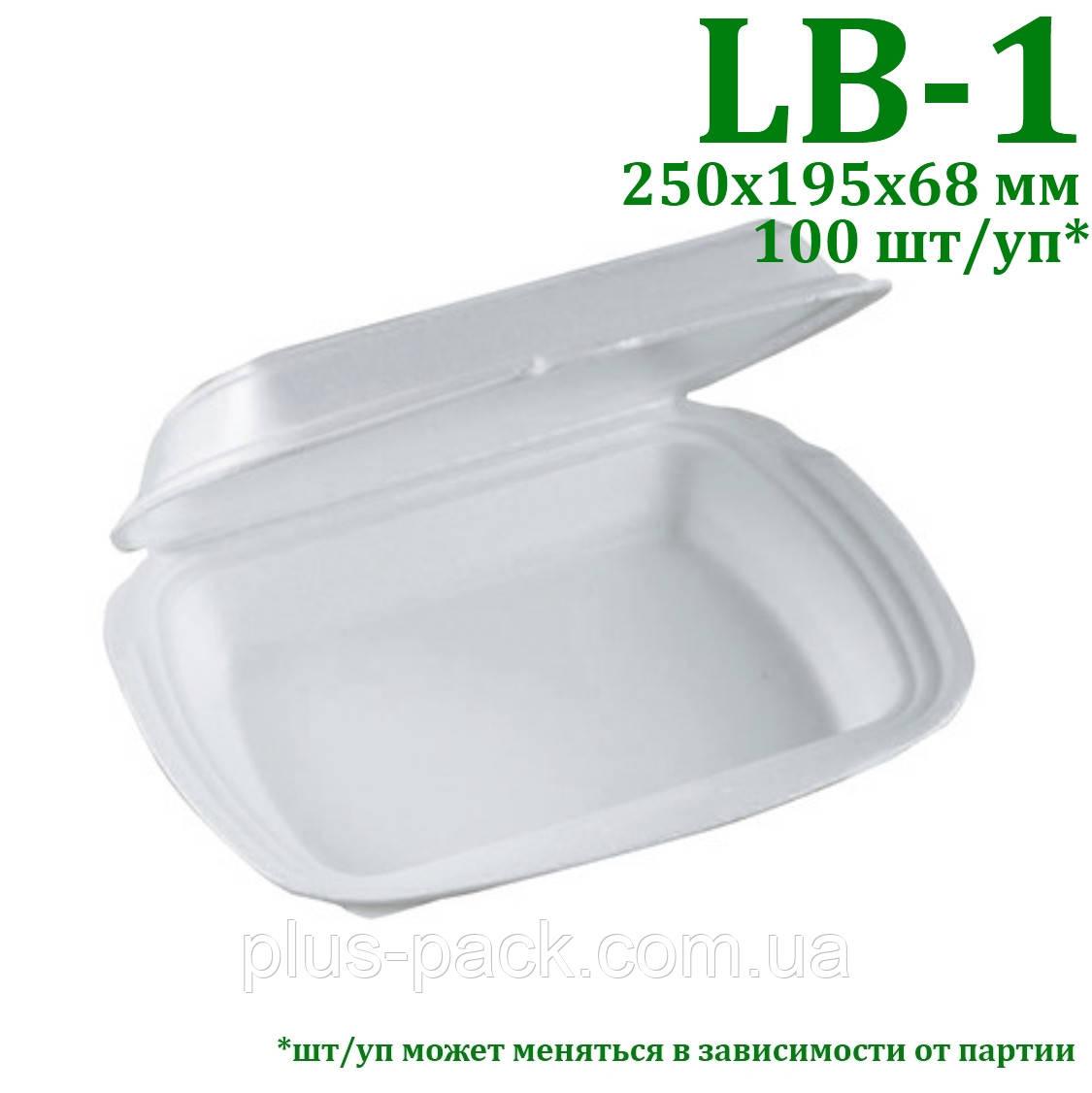 Ланч-бокс одноразовый LB-1