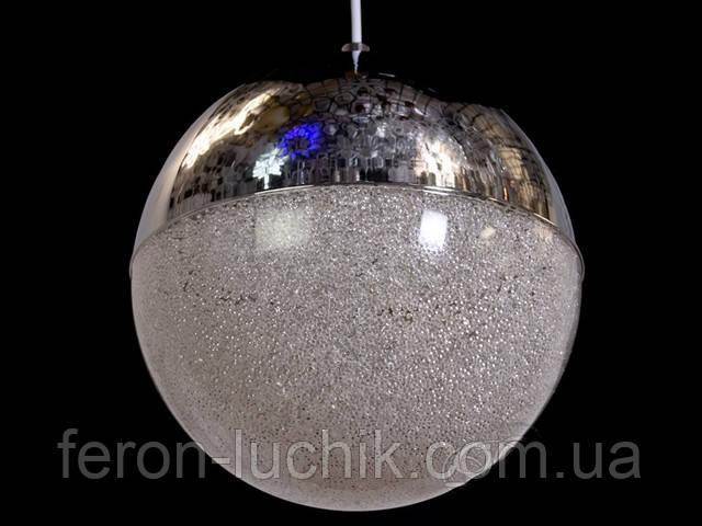 Светодиодный подвесной светильник Шар современный вариант акцентного освещения