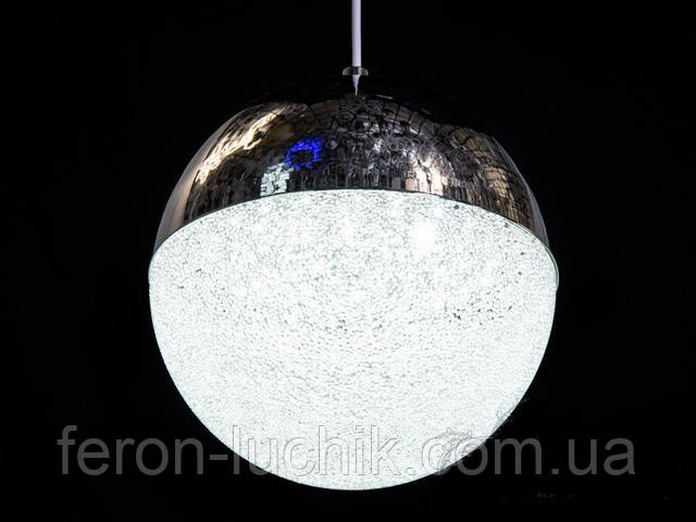 LED светильник подвесной Шар  - стильный вариант зонированного освещения
