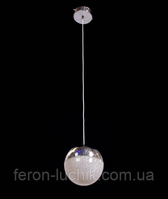 Светильник Шар подвесной Хром led люстра для акцентного освещения. Код: 6115/1B.