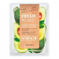Маска для лица из авокадо Tony Moly Fresh To Go Avocado Mask Sheet 25g