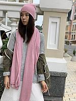 Комплект шарф палантин и шапка женский зимний теплый шерстяной розовый, фото 1