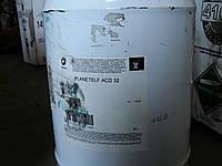 Синтетическое холодильное масло Total Planet Elf ACD 32, 20 литров
