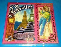 "Магнитная кукла ""Я - путешественница"""