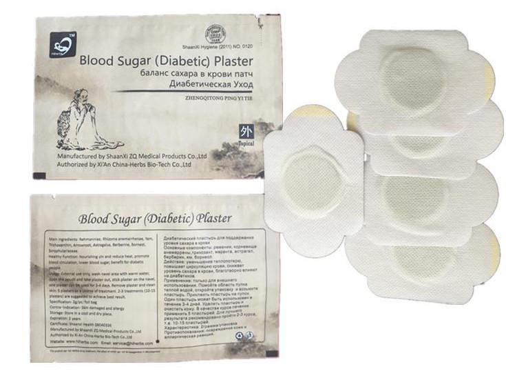 Диалайф от сахарного диабета