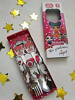 Набор детских столовых приборов Куклы лол