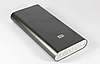 Зарядное устройство, Power Bank 20800 mAh, Индикация