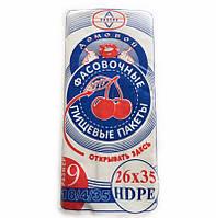 Пакеты фасовка «Домовой белый логотип 18/4*35»
