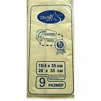Пакеты фасовка «Stella жёлтый логотип 18/4*35»