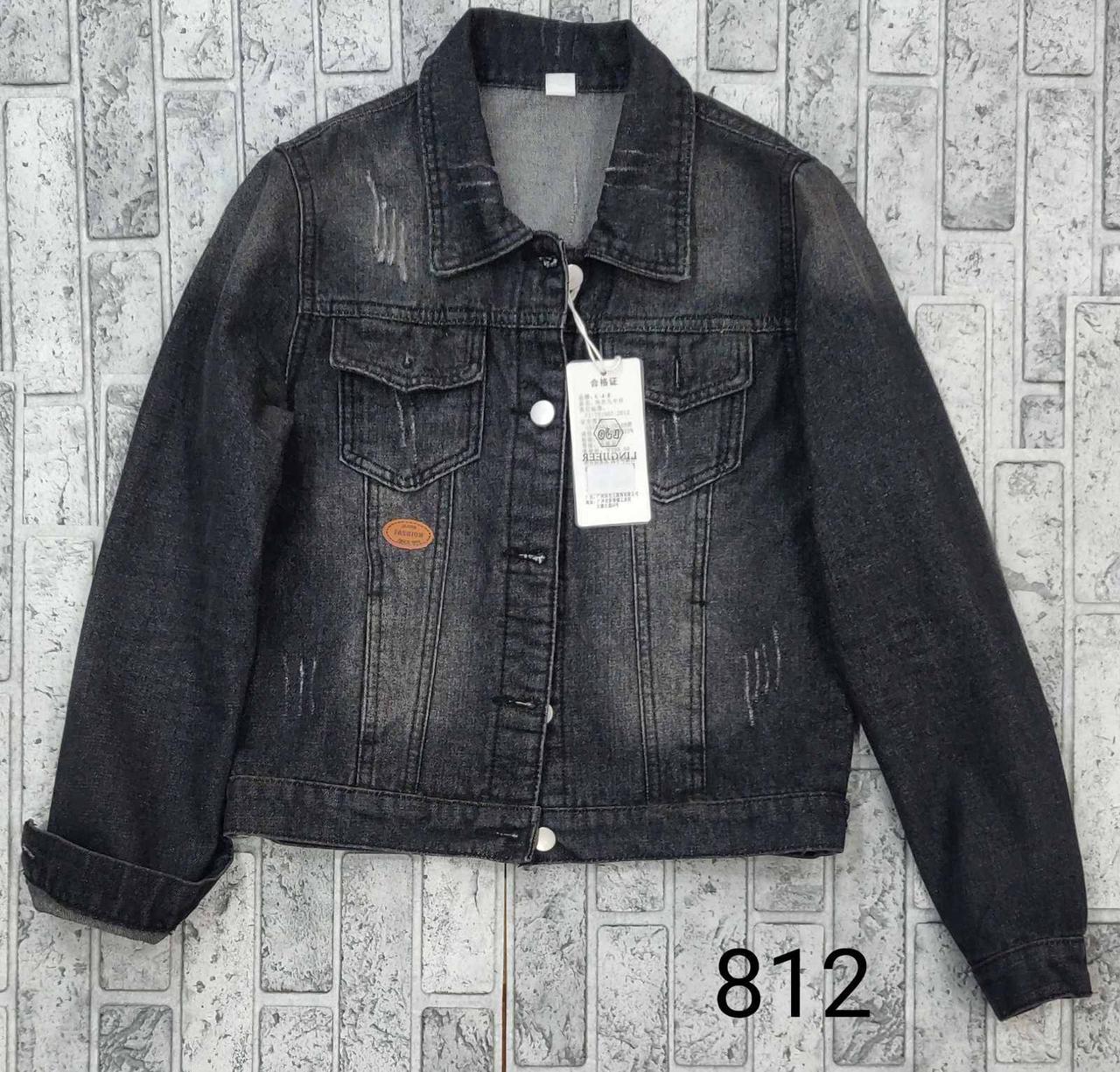 Универсальная куртка женская джинс 42-46