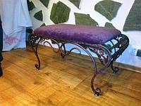Кованая скамейка с мягким пуфиком