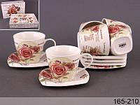 """Чайный набор """"Чудо-роза""""   12 предметов, 220 мл 165-210"""