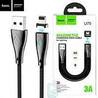 Кабель USB для Iphone HOCO U75 Blaze magnetic 1,2 м (3,0 А) Led Индикатор Black Магнитный