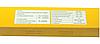 Зовнішня автомобільна FM антена + TV 0018 посилення сигналу, фото 3