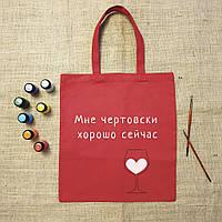 Шоппер красный ТЕКСТ с рисунком ручной работы, ткань саржа, 100% хлопок